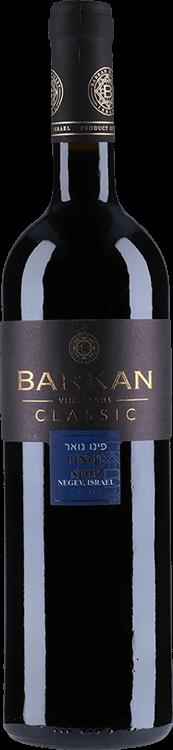 Barkan Winery : Classic Pinot Noir 2016