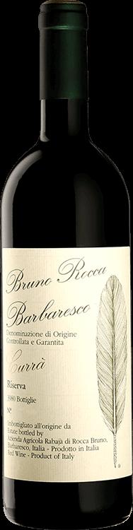 Bruno Rocca : Barbaresco Currà Riserva 2015