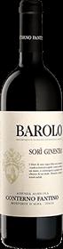 "Conterno Fantino : Barolo Ginestra ""Vigna Sori Ginestra"" 2011"