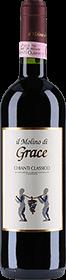 Il Molino di Grace : Chianti Classico 2015