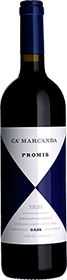 Gaja Ca' Marcanda : Promis 2017