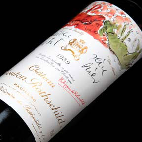 Chateau Mouton Rothschild 1989 - 1