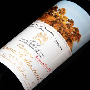 Chateau Mouton Rothschild 2004 - 0