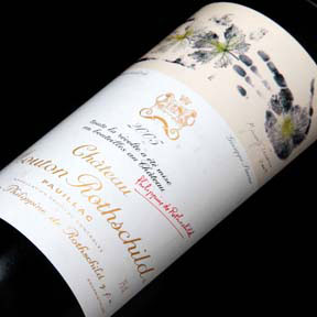 Chateau Mouton Rothschild 2005 - 1
