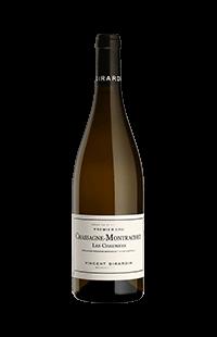 """Vincent Girardin : Chassagne-Montrachet 1er cru """"Les Chaumées"""" 2015"""