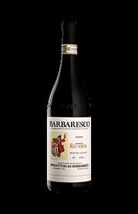 Produttori del Barbaresco : Rio Sordo Riserva 2013