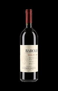 """Conterno Fantino : Barolo Ginestra """"Vigna del Gris"""" 2008"""