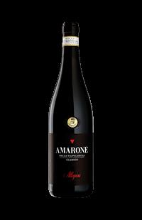Allegrini : Amarone Della Valpolicella Classico 2014