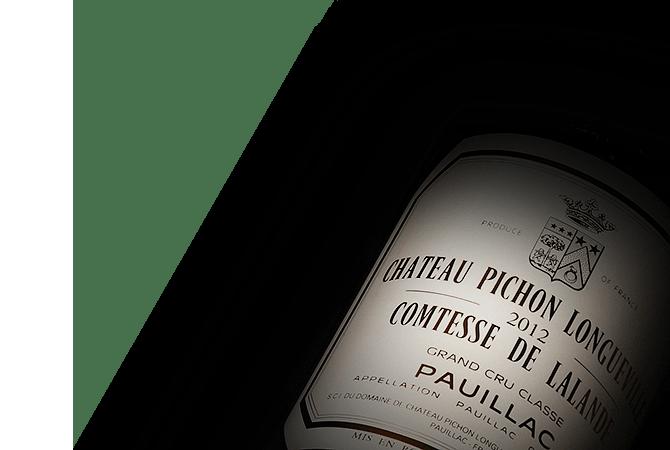 Château Pichon-Longueville Comtesse de Lalande, Fine Wine
