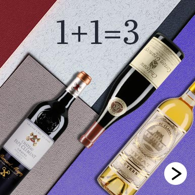 Receive 33% off three cases or more