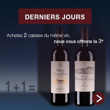 Achetez 2 caisses du même vin, nous vous offrons la 3ème