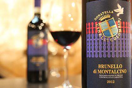 Vin - Brunello di Montalcino - Toscane Italie