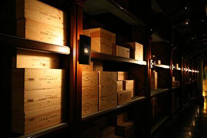 Bibliothèque impériale – Collection de grands formats