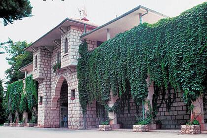 Chateau Kefraya