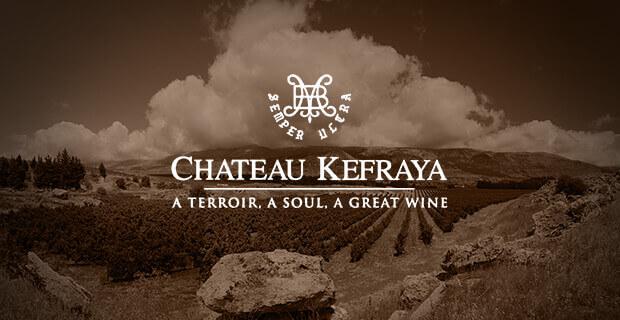Chateau Keyfraya