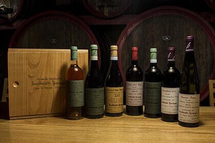 Giuseppe Quintarelli wines