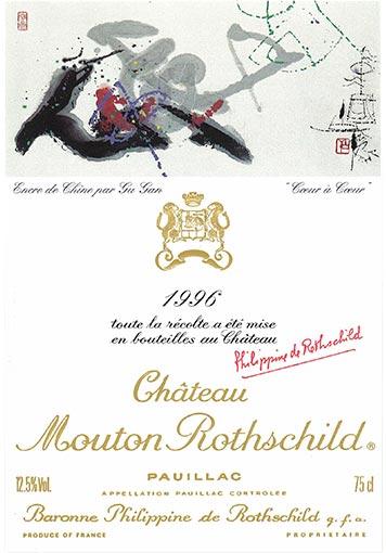 Etiquette Château Mouton Rothschild 1996